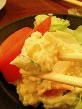 ひさご ポテトサラダ300円