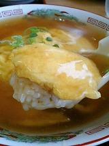 丹陽飯店 天津丼