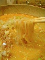 担々 担担麺(650円)2