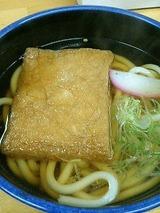 どんちゃん きつねうどん320円