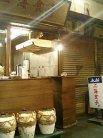 上海食亭 天満市場本店