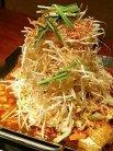 ちりとり鉄板鍋(1554円)