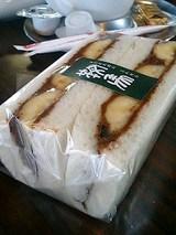 鞍馬サンド チョコバナナ(283円)