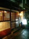 ますむら 京都 一乗寺
