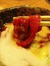 肉の大月 山芋とろろユッケ
