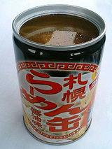 らーめん缶 醤油味