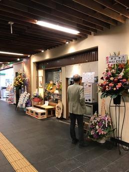 びじねす食堂 (1)