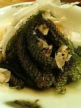 沖縄産 海ぶどうと新わかめのポン酢和え(580円)