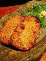 膳家 さつま揚げ炙り焼き(390円)