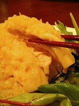 避風塘ふじた 白切鶏(500円)