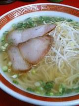 中華そば(450円)