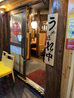 トリキ駅前 (1)