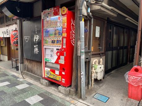 自家製麺伊藤 (1)