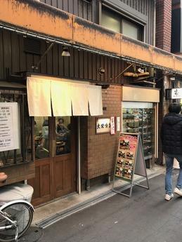 大栄食堂 (1)