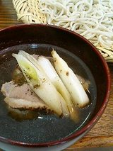 鴨汁(800円)