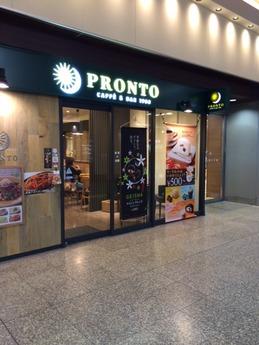 PRONTO 外観 (1)