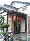 皿そば 文楽 姫路駅南店