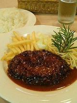 洋食家 ハンバーグステーキ 950円
