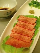 焼肉伊万里75 (2)〇生タン3