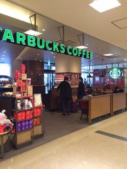 スターバックスコーヒー シャミネ松江店@JR松江駅 カフェ