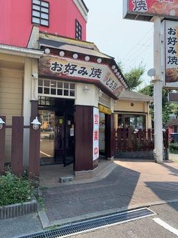 伊川谷店 (1)
