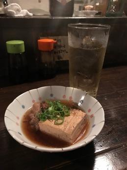 コ南石 (3)