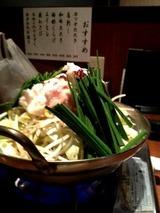 か虎屋 モツ鍋 1480円