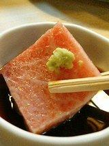富久寿司 お造り盛合せ2