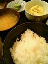 いわし天ぷら定食(840円)