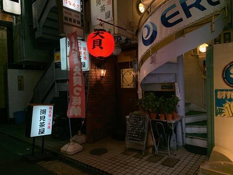 大貝 (1)