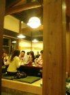 肉料理 大月 今井店