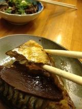 酔 鯖の味噌煮込み
