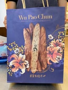 呉宝春麦方店 台中店 (1)