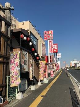 ナンプ岸和田 (1)
