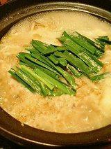 水炊き餃子(1人前780円)