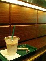 PRONT IL BAR cafe