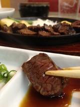 のむらや 和風ステーキ定食 945円