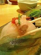 鮨 海馬  かわはぎ(350円)