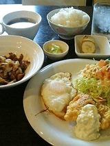 チャールストンカフェ 日替りランチ 680円