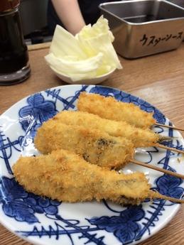 高羽 (3)