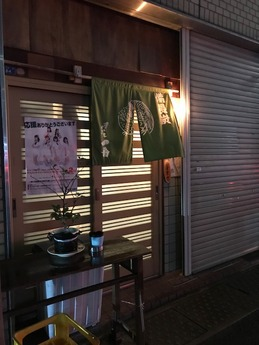 西井のん (1)