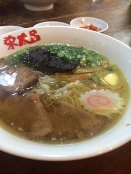 栄太呂 (6)