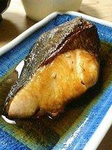 大黒 ぶり照焼(750円)