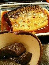 煮魚定食(700円)