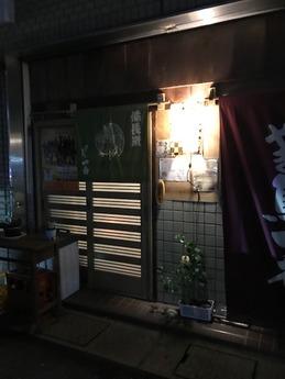 西井での (1)