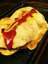 牛平焼(1300円)