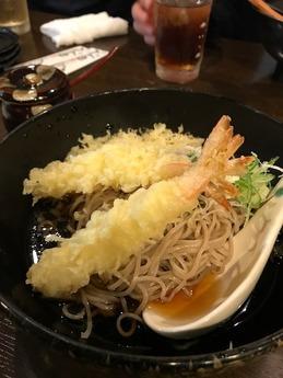 うっかり八兵衛 (3)