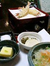 芦屋天がゆ Aコース(1600円)