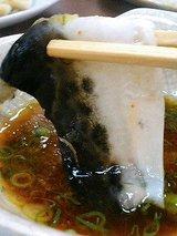 土井寿司 皮湯引き2