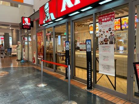 KFC堺 (1)